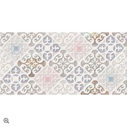 Accule Hl 01 Wall tiles