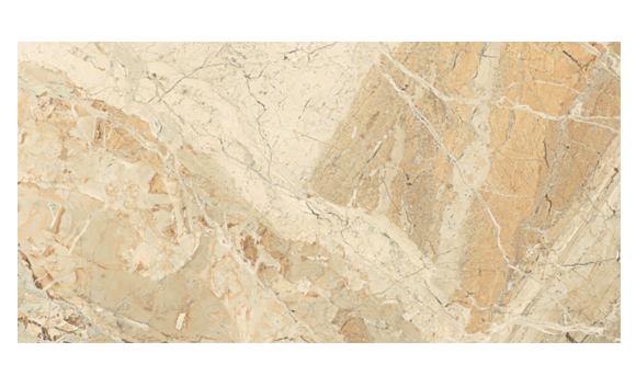 Breccia Royale Floor Tile